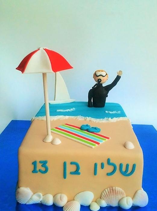 תמונה של עוגת בר מצווה לצוללן