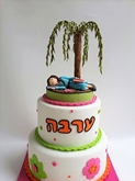 תמונה של עוגת בת מצווה