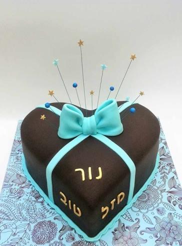 תמונה עבור הקטגוריה עוגות ימי הולדת וארועים