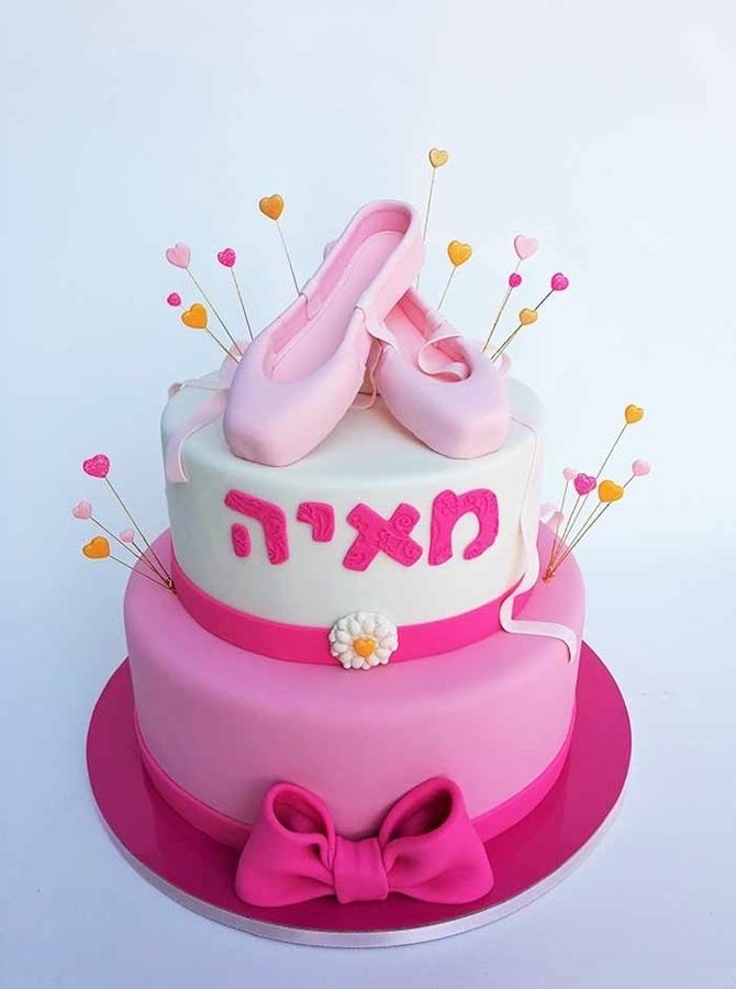 תמונה של עוגת בת מצוה - בלט