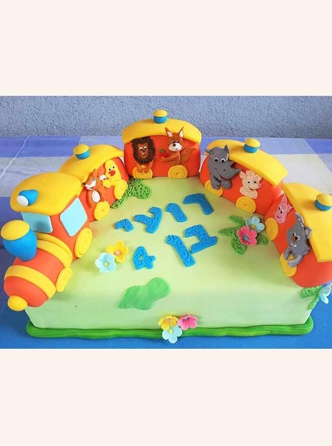 תמונה של עוגת יום הולדת רכבת החיות
