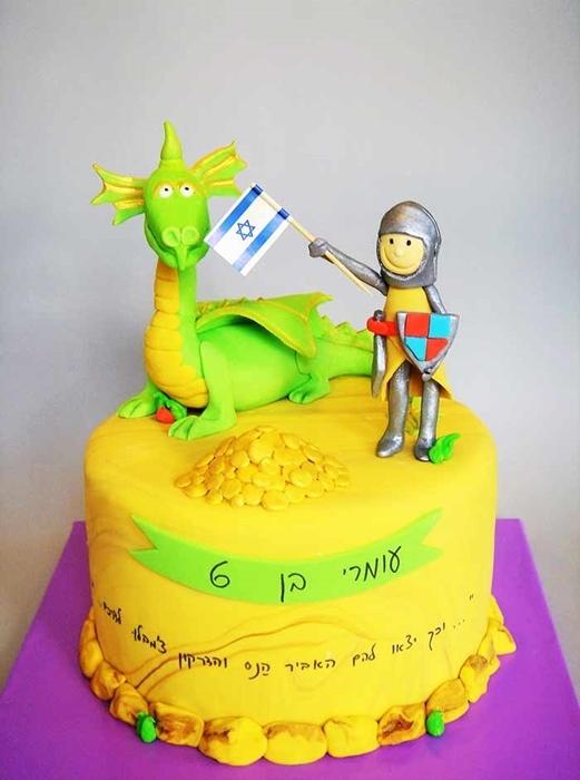 תמונה של עוגת יום הולדת האוצר של צ'מבלו