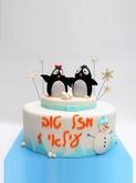 תמונה של עוגת יום הולדת פינגווינים בקרח