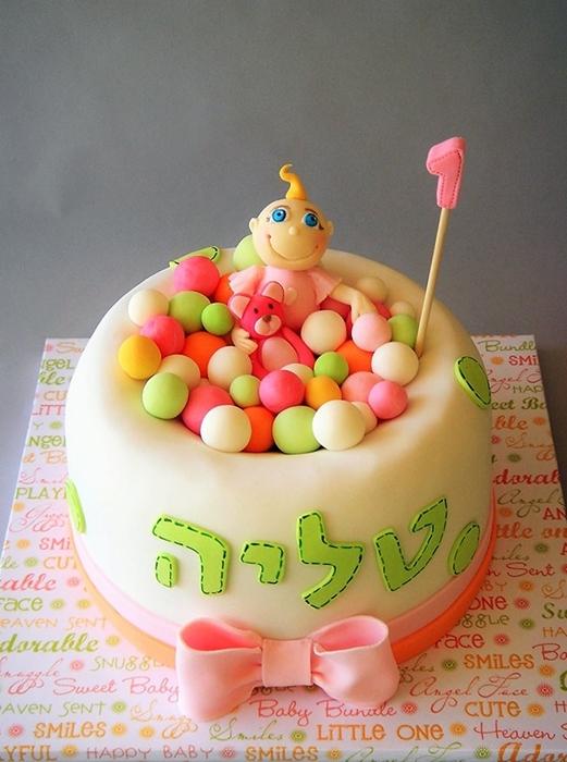 תמונה של עוגת יום הולדת בריכת כדורים