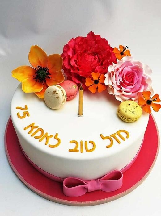תמונה של עוגת יום הולדת - אין כמו אמא
