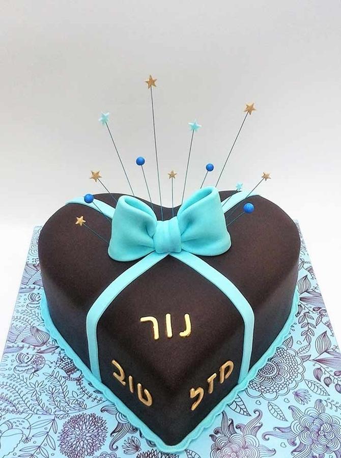 תמונה של עוגת יום הולדת לגבר בצורת לב