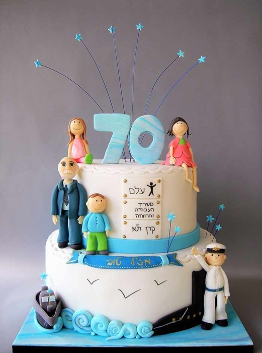 תמונה של עוגת יום הולדת  70
