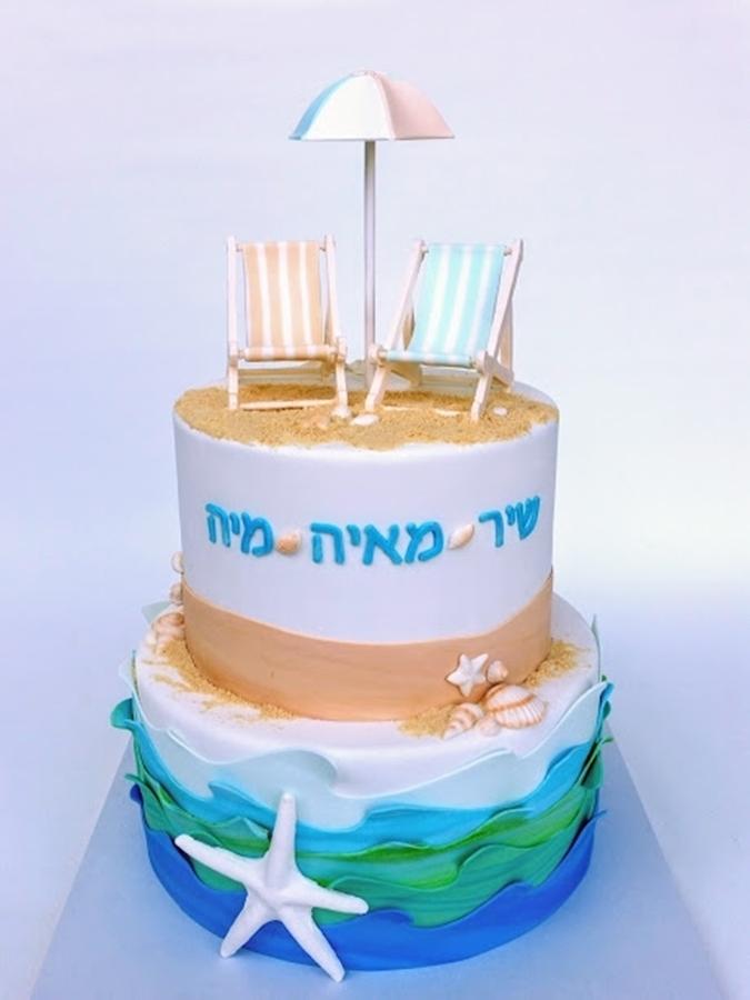 תמונה של עוגת בת מצווה בנושא ים