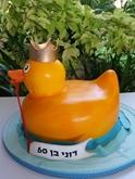 תמונה של 56 עוגת יום הולדת 60