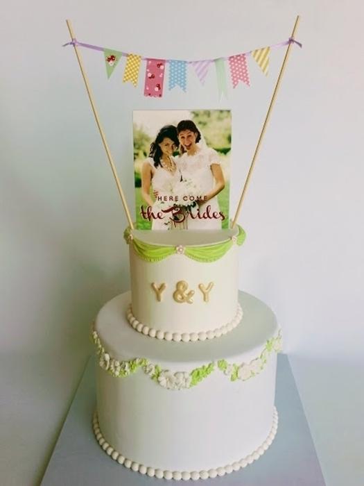 תמונה של עוגת ארוסין