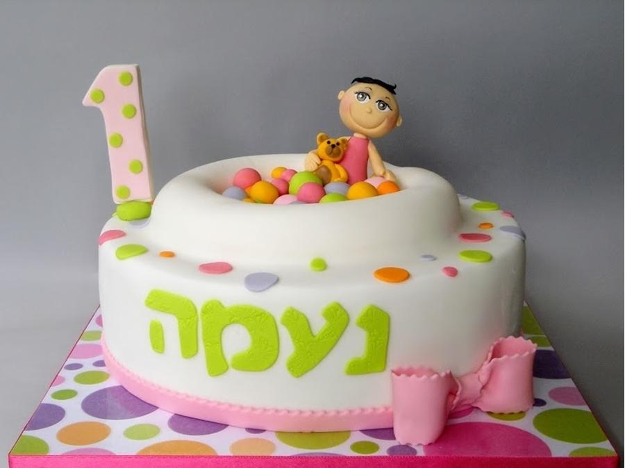 תמונה של עוגת יום הולדת לגיל שנה