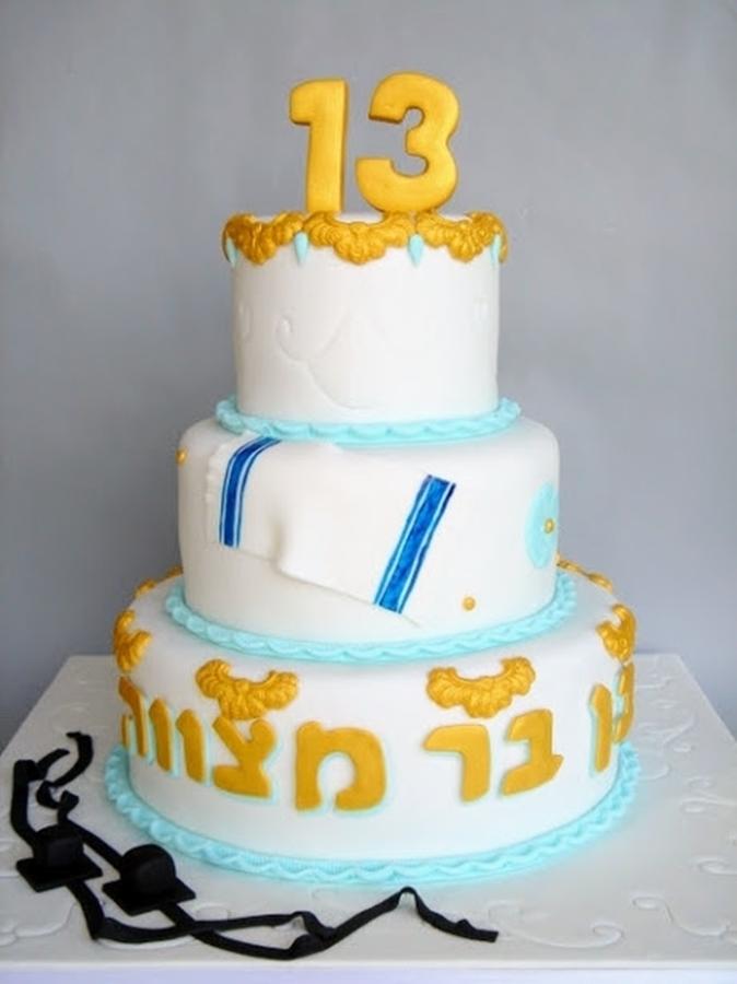 תמונה של עוגת בר מצווה 3 קומות