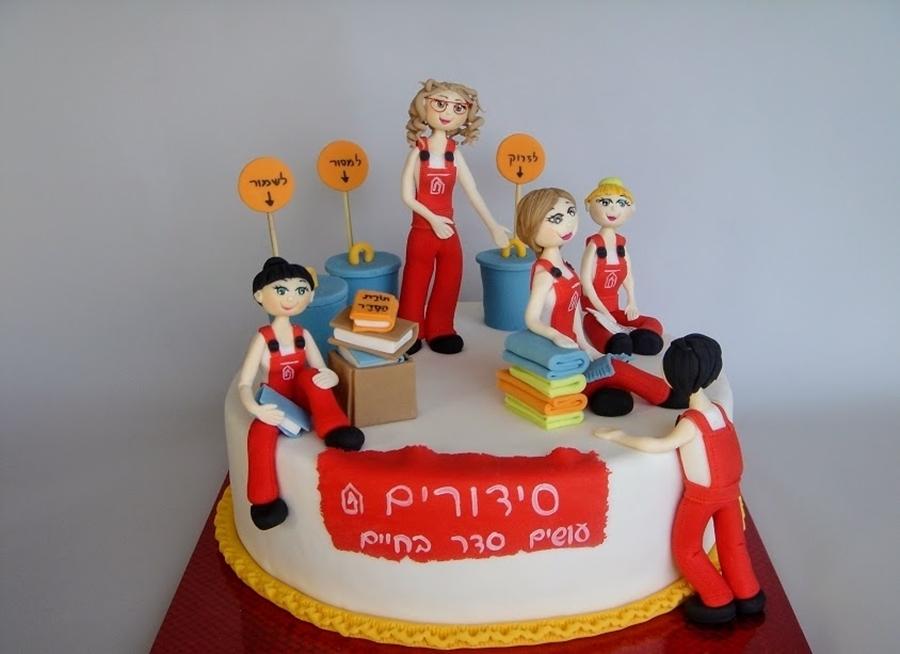 תמונה של עוגת יום הולדת לבעלת חברה