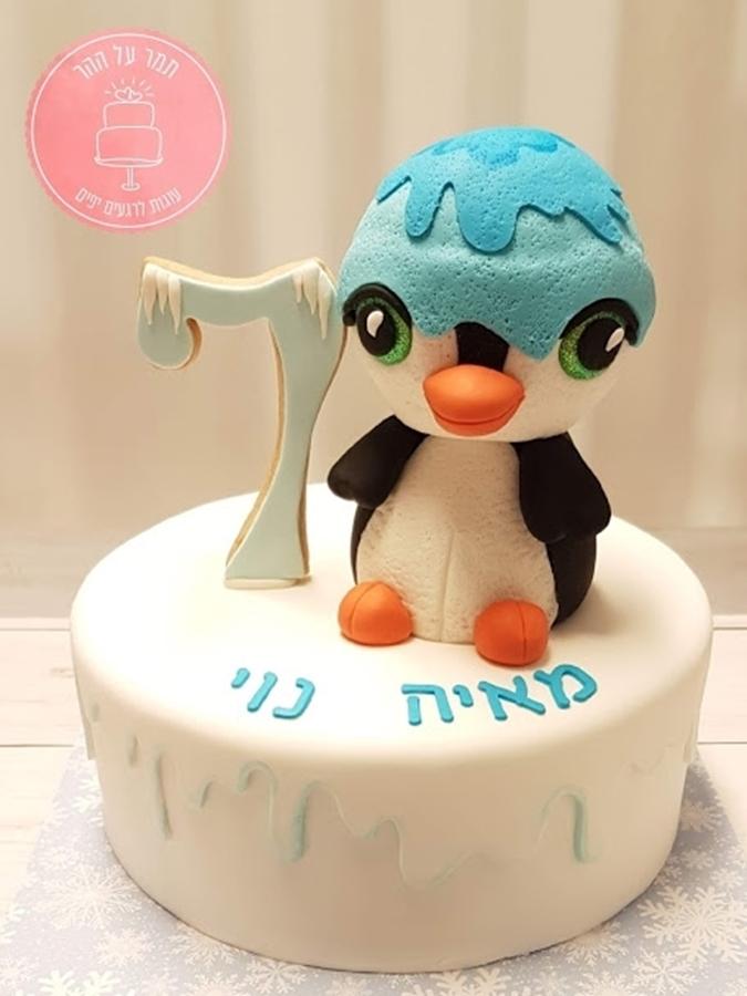 תמונה של עוגת יום הולדת פינגווין