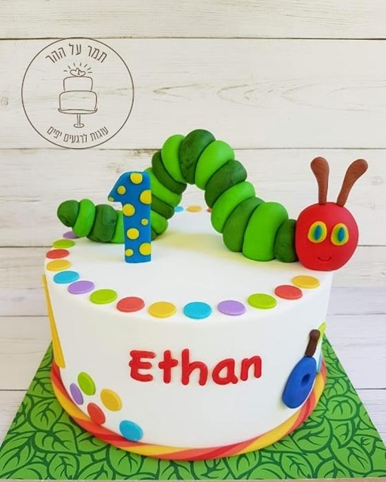 תמונה של עוגת יום הולדת הזחל הרעב